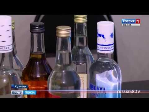 Осужден виновник массового отравления ромом в Кузнецке
