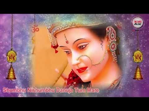 DURGA CHALISA By Vipin Sachdeva