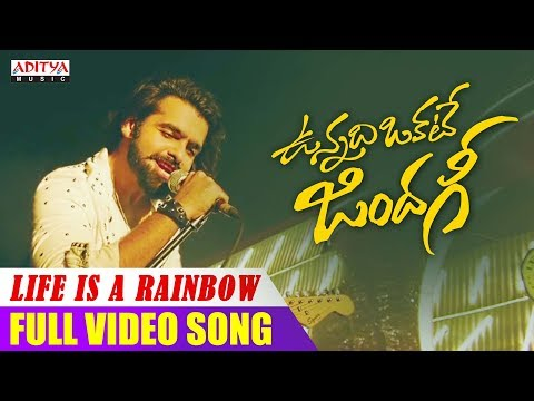 Life Is A Rainbow Video Song | Vunnadhi Okate Zindagi Video Songs | Ram, Anupama, Lavanya, DSP