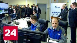 Путин ввел в эксплуатацию плавучий газовый терминал - Россия 24 thumbnail