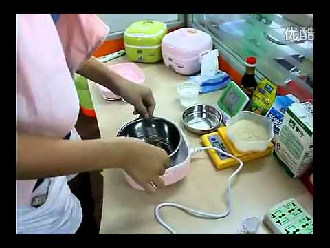 electric heating lunch box & electric heating lunch box - YouTube Aboutintivar.Com