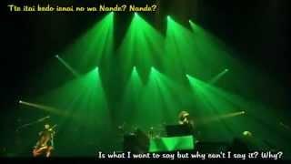 ONE OK ROCK - Et Cetera ( live エトセトラ )