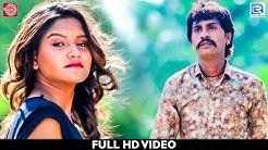Dhaval Barot - New Sad Song | Bewafa Chitar | Full HD Video | Latest Gujarati Song 2018