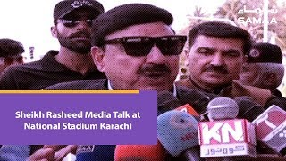 Sheikh Rasheed Media Talk at National Stadium Karachi | SAMAA TV | 17 March 2019