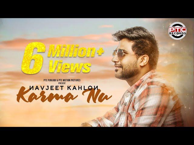 Karma Nu (Full Video) | Navjeet Kahlon | Latest Punjabi Songs | PTC Punjabi | PTC Motion Pictures