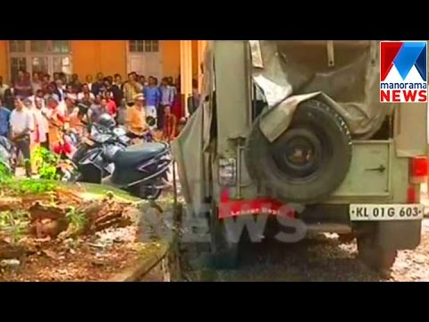 Blast at Kollam CJM court     | Manorama News
