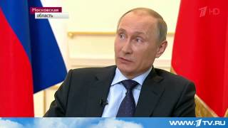 Выступления Путина - Про Украину и Януковича 04.03.2014