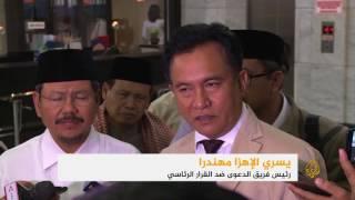 التحالف الحاكم بإندونيسيا يقر قانونا لانتخابات 2019