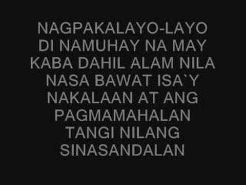 lando by gloc 9 (w/lyrics)