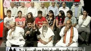 Zee Media special: Watch the biggest discussion on