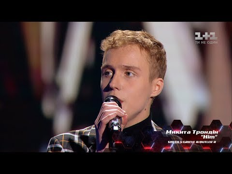Nykyta Trondyn 'Him' – The Knockouts – The Voice of Ukraine – season 8