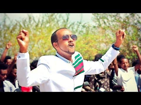 Hirphaa Gaanfuree - MEE BURRAAQII - New Ethiopian Music 2019 (Official Video)