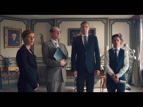 Король Бельгийцев - в кино с 23 марта