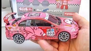 RC car gets unboxed and tuned! Mitsubishi Lancer EVO!