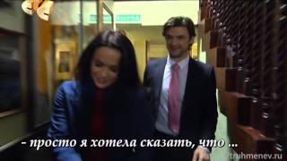 Маргоша Максим Леонидов Не дай ему уйти Э Трухменев и М Берсенева