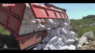 Уничтожение санкционных продуктов.  Белгород. Россия