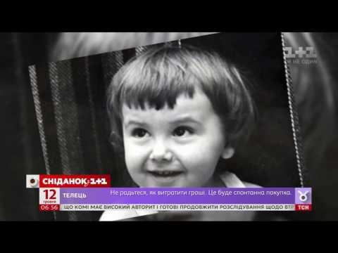 Невідомі факти з життя Святослава Вакарчука - у Сніданку. Вихідний