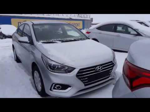Новый Hyundai Solaris. Первые автомобили в продаже Дождались