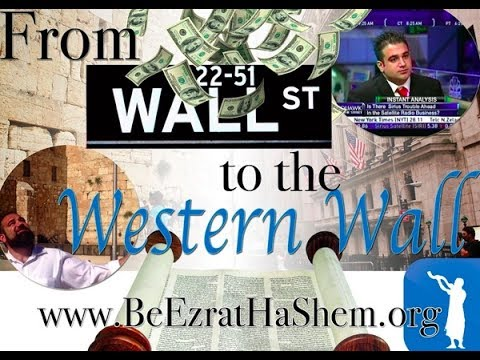 From Wall Street To The Western Wall 2 (w/ NEVER BEFORE SEEN FOOTAGE OF PAST LIFE)