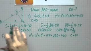 Номер 491 Геометрия 7 9 класс Атанасян