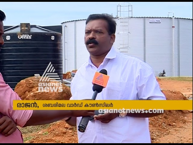 Chances for water scarcity at Nilakkal