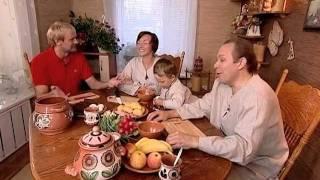 """ТК """"Доверие"""" - """"Коронное блюдо"""" в гостях у Девятовых"""