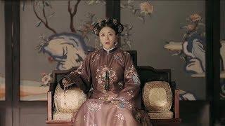 【教訓】貴妃欺負皇后軟弱無能,眾人面前猖狂,豈料被皇后狠狠教訓!