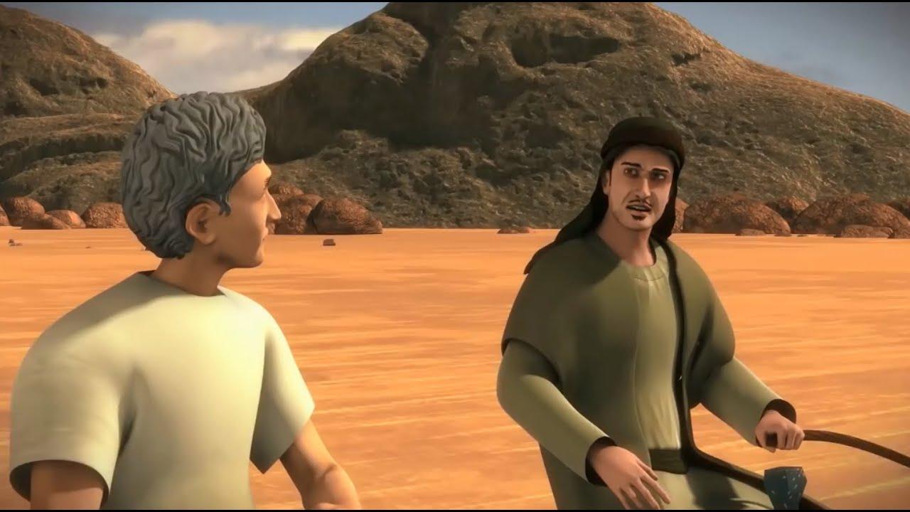 ماذا فعل حاكم مصر مع اخوة يوسف الصديق