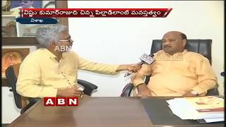 Minister Ayyanna Patrudu Strong Counter To AP BJP Leaders Over Comments On CM Chandrababu | ABN