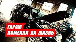 Жизнь или Гараж/ ВАЗ 2114 50ка РЕДКОЕ ГНИЛЬЕ