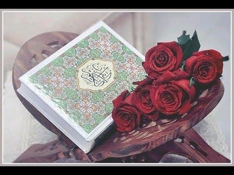 Juz 'amma par cheikh siddiq al minshawi