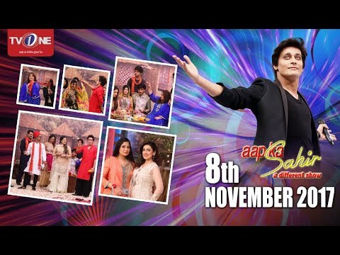 Aap Ka Sahir - Morning Show - 8th November 2017 - Full HD - TV One