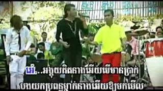 vuclip Khmer song - Jong Ban Propun Khmer (Khemarak Sereymon)