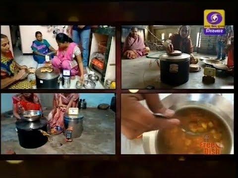 Solar Stove™ - UNesar on DD Girnar (Good News Gujarat Show)