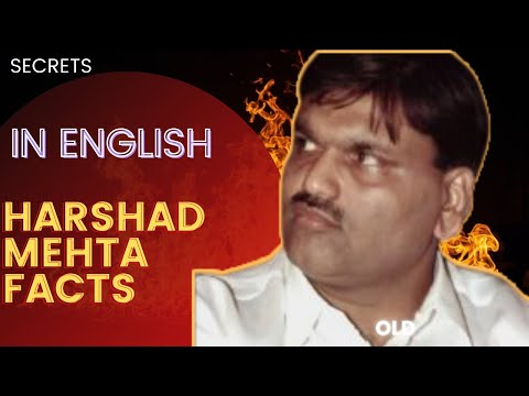 Interesting facts about Harshad Mehta [English]