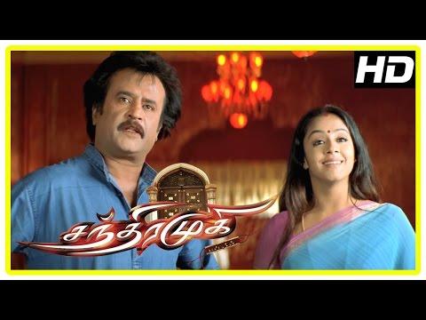 Chandramukhi Tamil Movie | Rajinikanth & Jyothika enters Chandramukhi Palace | Nayanthara | Prabhu