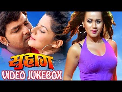 HD सुहाग - Suhaag - Pawan Singh - Video JukeBOX - Bhojpuri Song 2015 HD new