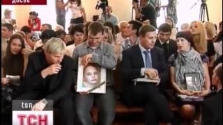 Gambar cover Начался суд по делу Оксаны Макар