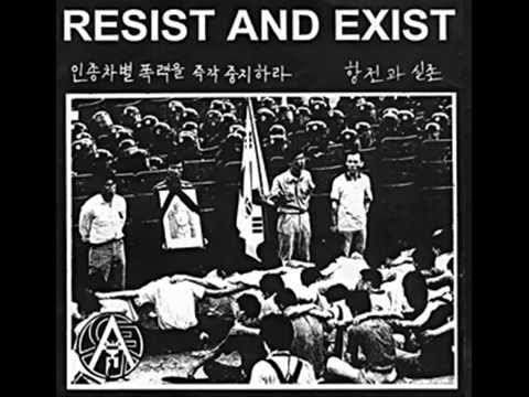 Resist And Exist - Korean Protest Song (EP 1997)
