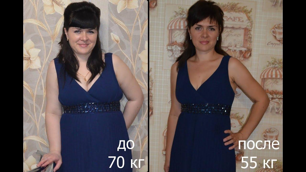 Пурпурный Чай для Похудения Отзывы Реальных Покупателей | Чай для Похудения Грин Слим Купить