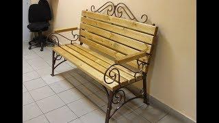 Алексеевская скамейка.