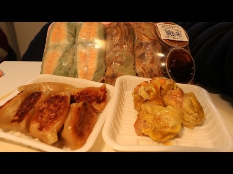 ASMR Vietnamese Salad Rolls (Pig Ear, Shirmp) and Pork Dumplings (Steamed, Pan-Fry)