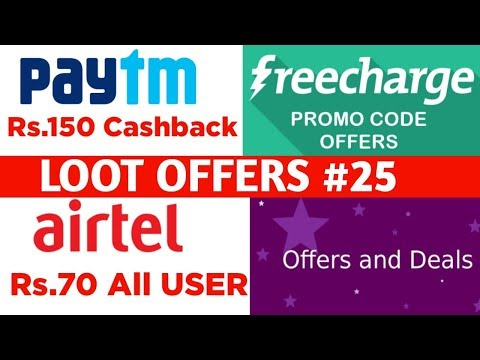 Paytm Rs.150 Promocode|FreeCharge Top 3 Promocode|Airtel Rs.70 Cashback For All User