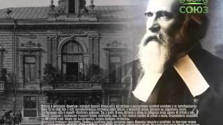 видео История праздника День студента (17 ноября)