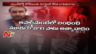 హైదరాబాద్ చూసేందుకు వచ్చిన స్టూడెంట్ పై గ్యాంగ్ రేప్ || NTV