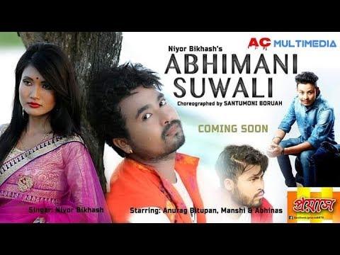 Abhimani Suwali By Niyor Bikash | Official Released | New Assamese Video Song 2018