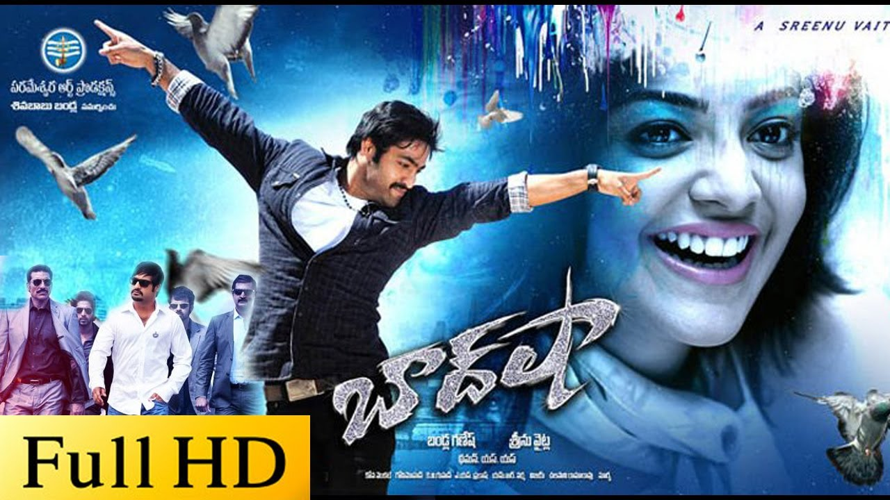 Baadshah Telugu HD Movie Watch Online | NTR,kajal