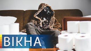 Новая волна пандемии накрывает Европу как свирепствует коронавирус в мире Вікна Новини