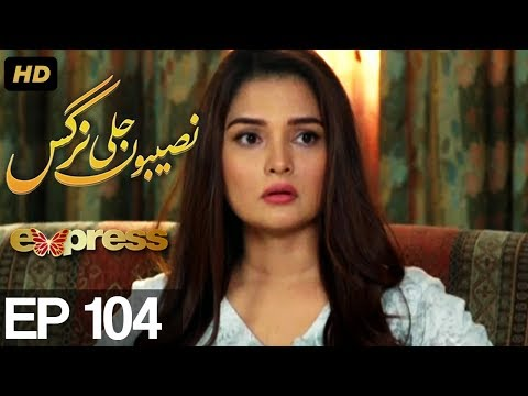 Naseebon Jali Nargis - Episode 104 - Express Entertainment