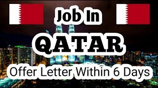 Jobs In QATAR || Reputed Company In Doha || Urgent Requirements || Gulf Job Requirement